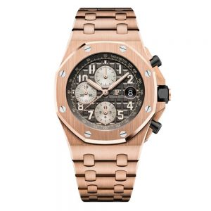 Audemars Piguet Royal Oak Offshore Chronograph Automatic